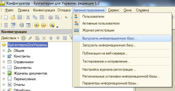 программист 1с обучение павлодар