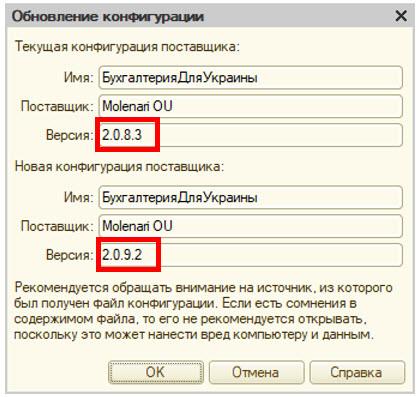 Скачать обновление 1с торговля для частных предпринимателей украины 1с 8.2 бухгалтерия обновление пропали документы